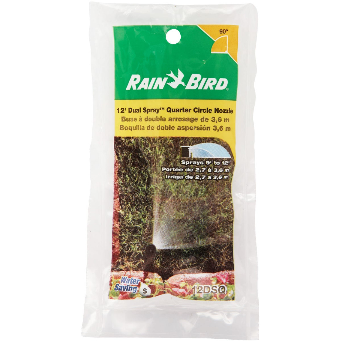 Rain Bird Quarter Circle Dual Spray Pop-Up Spray Nozzle Image 2