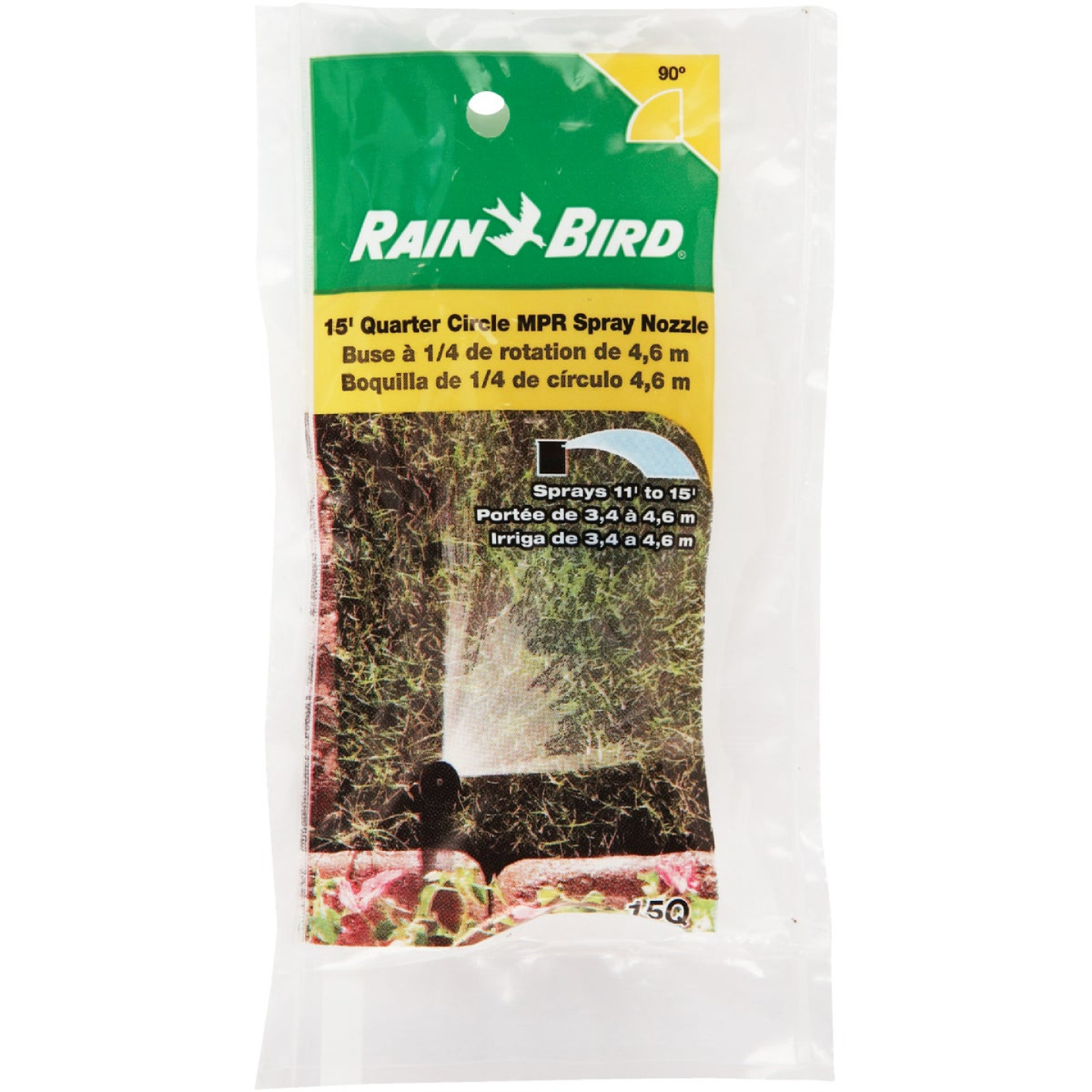 Rain Bird Quarter Circle Plastic Spray Head Nozzle Image 2