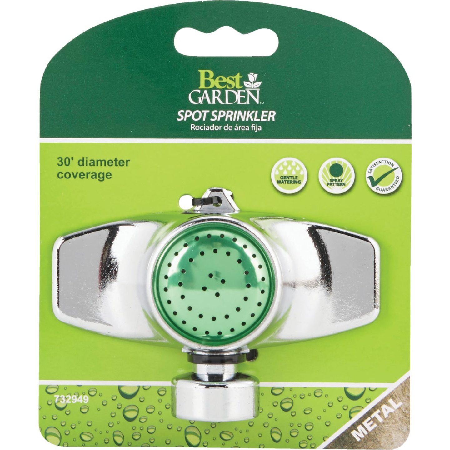 Best Garden Metal 30 Ft. Dia. Spot Stationary Sprinkler, Metallic & Green Image 2