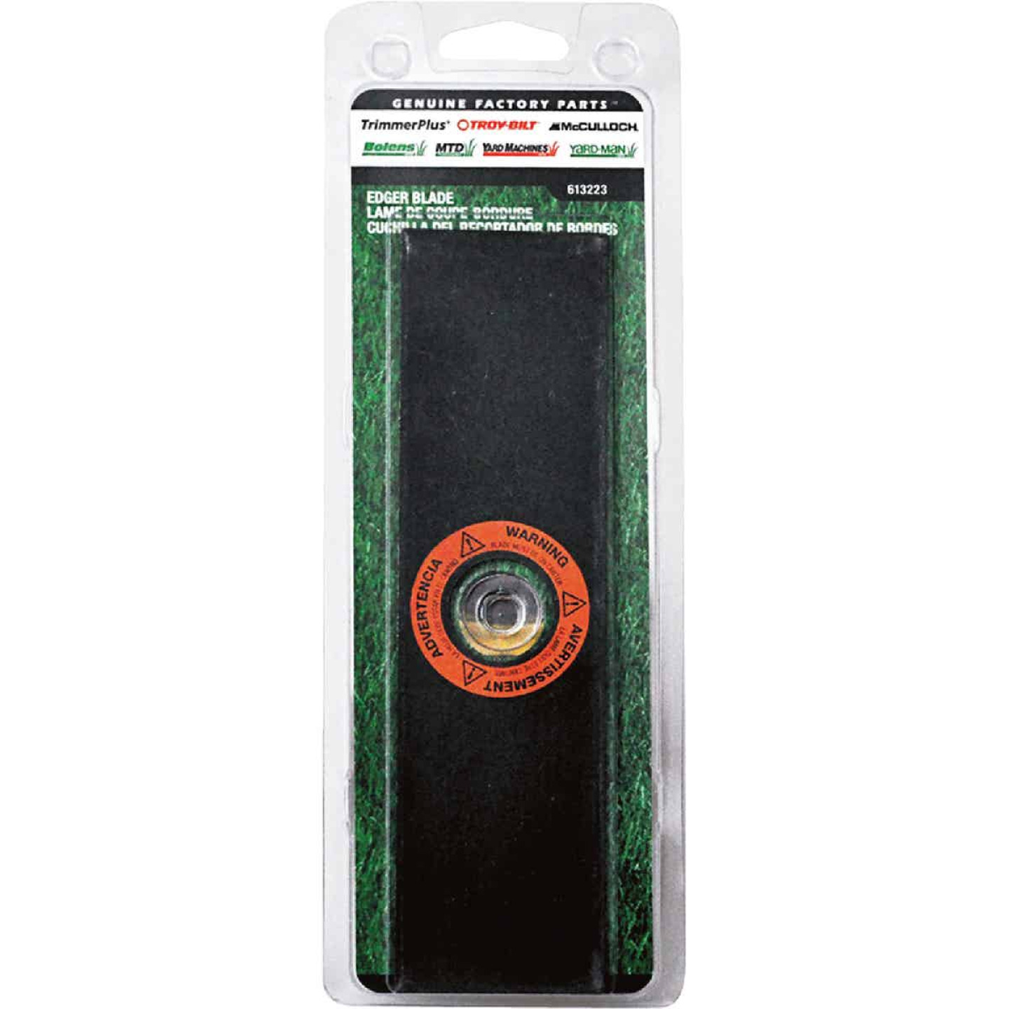 MTD Replacement Edger Blade Image 1